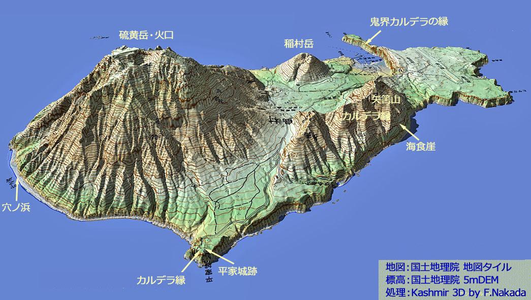 日本の地形千景 鹿児島県:大隅諸島