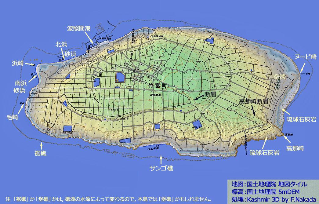 日本の地形千景 沖縄県:波照間島の海成段丘